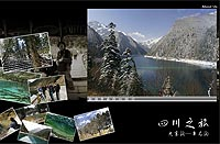 Click to see the Tourism & Resort virtual tour demo Jiuzhai Valley.